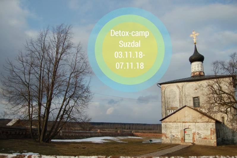 detox camp suzdal