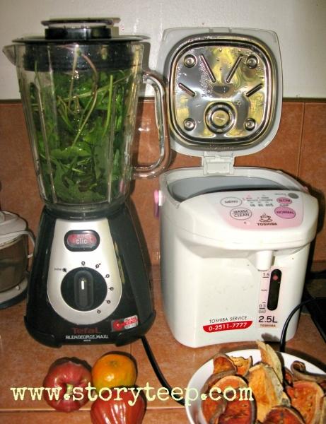 1 0как сделать детокс антиоксидантный зеленый коктеййль Centella asiatica บัวบก Tiliacora triandra  (Colebr.) Diels 1 Yaa Nu