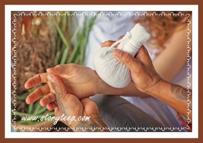 0традиционный аутентичный лечебный тайский массаж нуад боран Authentic healing Thai massage nuad boran นวดแผนโบราณ2