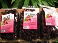 -чай для лечения обновления сердечнососудистой системы H. sabdariffa Var. sabdariffa сорта ruber  - Розелла (разновидность гибискуса) (4)