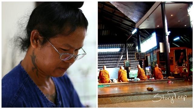 -ОБУЧЕНИЕ — ЛЕЧЕБНЫЙ ТАЙСКИЙ МАССАЖ ПО МЕРИДИАНАМ ТЕЛА (курс #2) пхукет таиланд- -