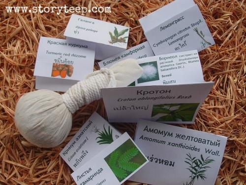 0massage hot herbal compress ball somunpai21