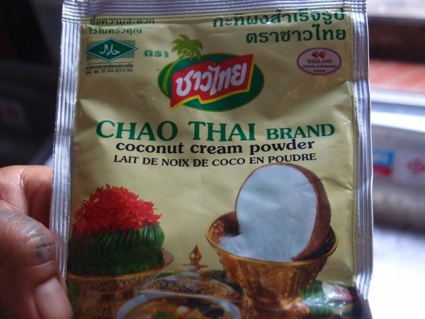 сухое кокосовое молоко пошаговый рецепт том-яма с фотографиями