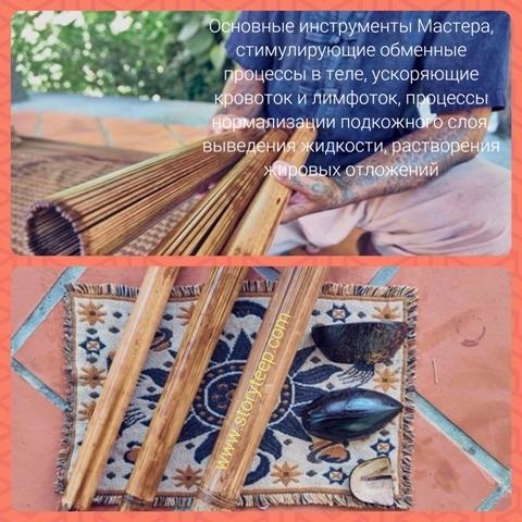 лечебный тайский массаж по энергетическим меридианам тела инструменты мастера -